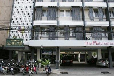 โรงแรมเดอะ ราชธานี